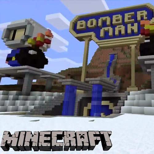 Minecraft Bomberman