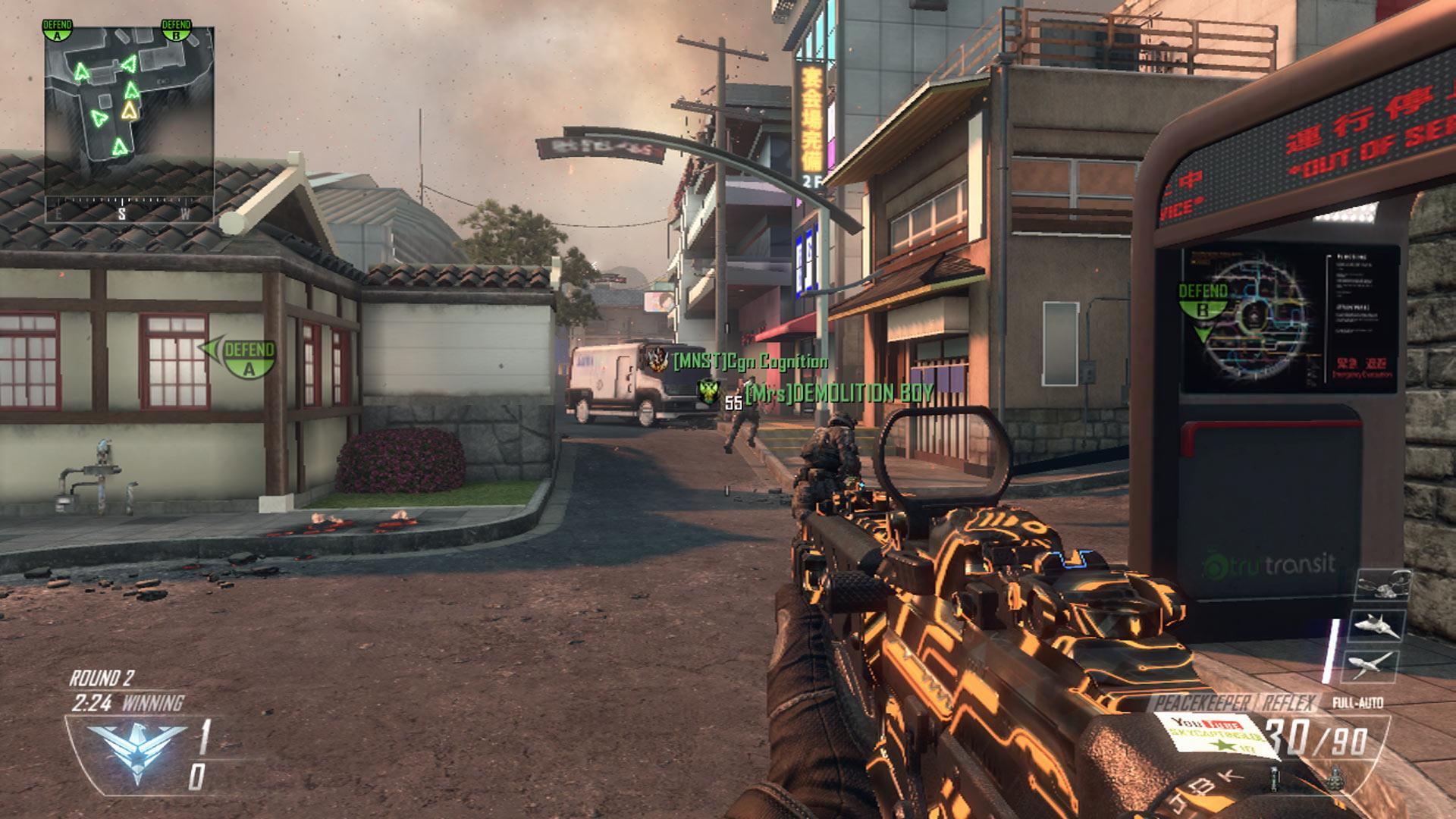 Call of Duty Black Ops 2 Xbox Screenshot