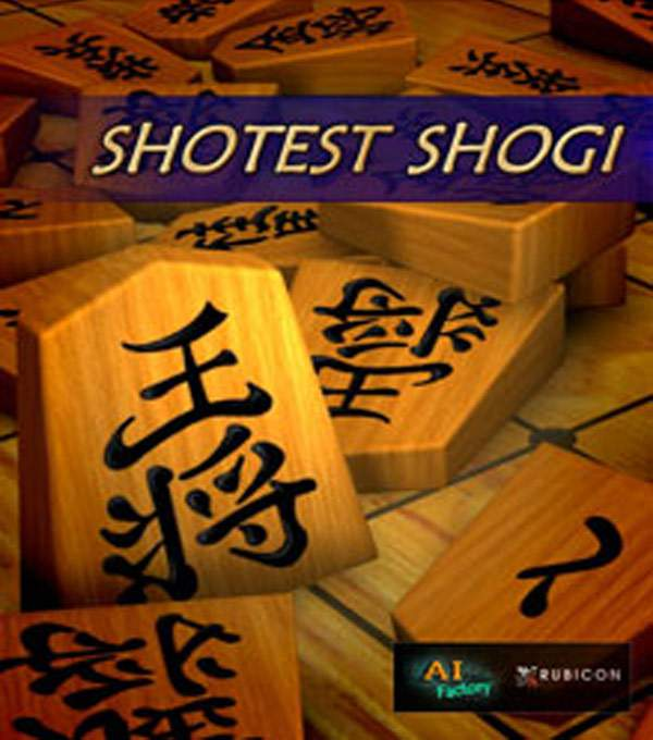 Shotest Shogi Box Art