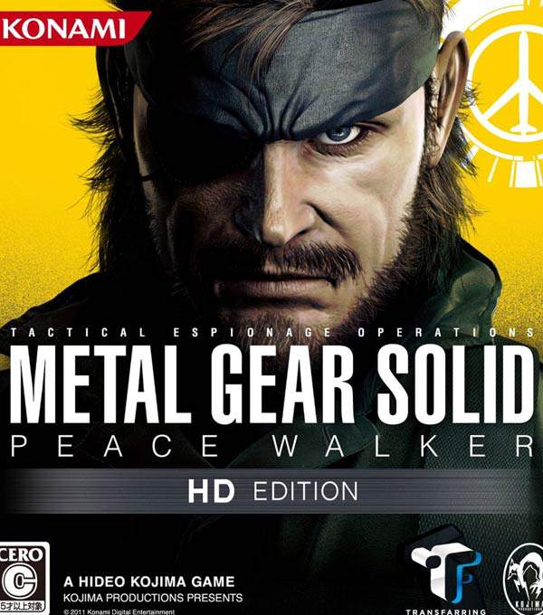 Metal Gear Solid Peace Walker HD Box Art