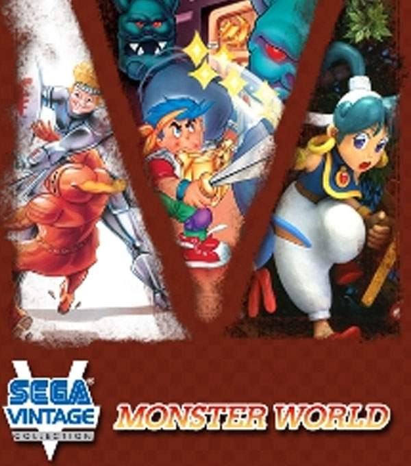 Monster World Box Art