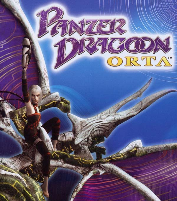 Panzer Dragoon Orta Box Art